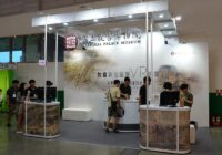 Get the Best Exhibition Booth Design from the Experts at Oofle